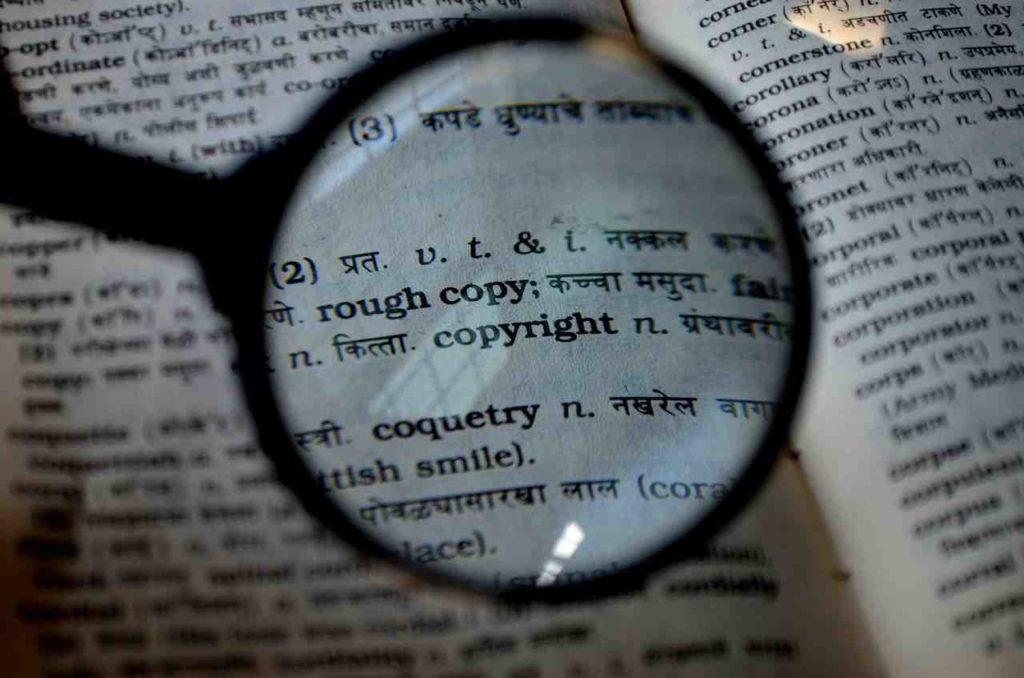 Magnifier focus on copyright ext