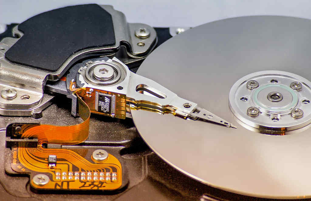 inside view of a computer hard disk backup